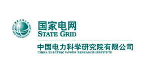 國家電網中國電力學研