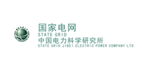 中國電力科學研究所